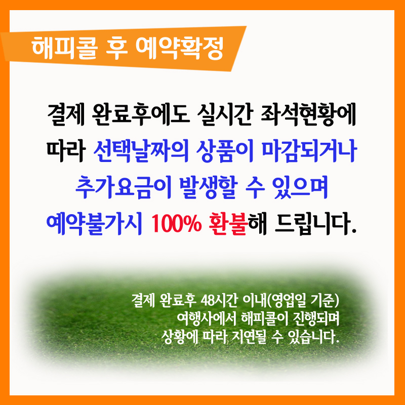 b98cd24943b591f057ba1112d03b5831_1546591786_6779.jpg